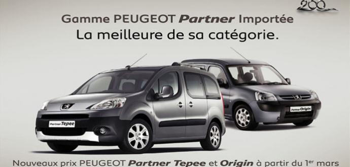 promotion a partir du 1er mars un nouveau prix pour la gamme peugeot partner voitures maroc. Black Bedroom Furniture Sets. Home Design Ideas