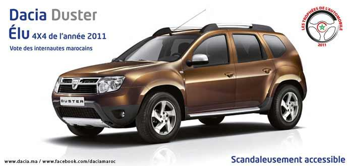 promotion dacia duster partir de 125 000 dh voitures maroc. Black Bedroom Furniture Sets. Home Design Ideas