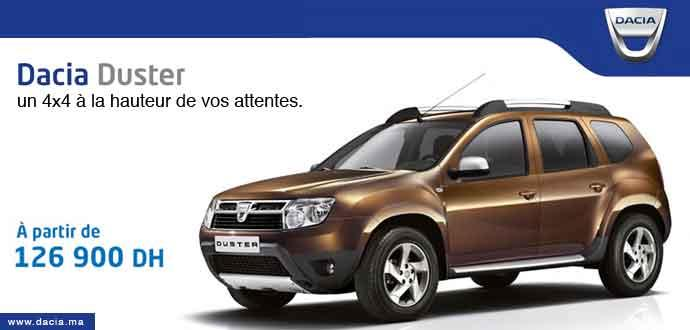 promotion dacia duster un 4x4 la hauteur de vos. Black Bedroom Furniture Sets. Home Design Ideas
